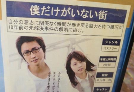 boku-ina2.jpg