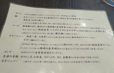 chira-saku20.jpg