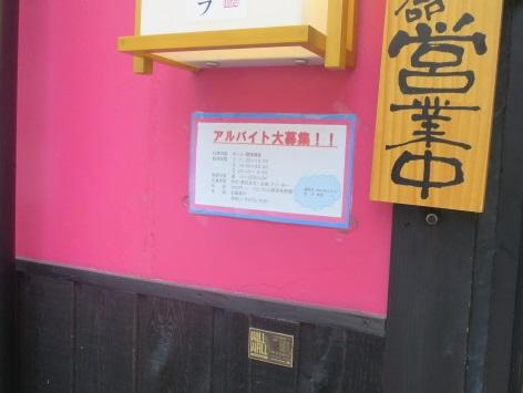 chira-saku7.jpg