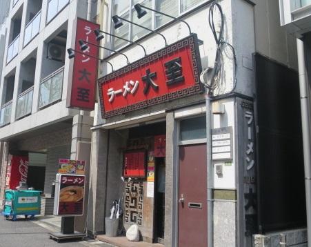 daishi1.jpg