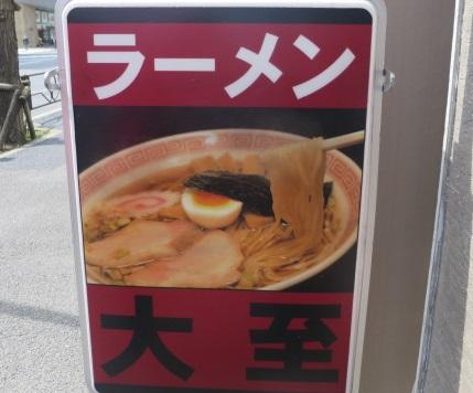 daishi10.jpg