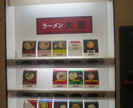 daishi12.jpg