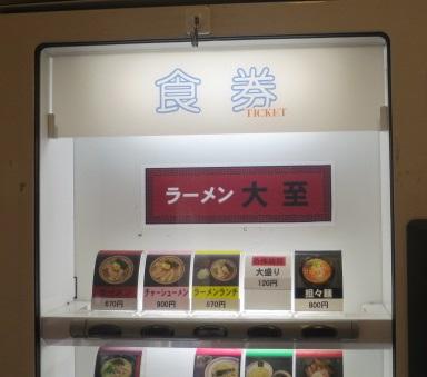 daishi14.jpg