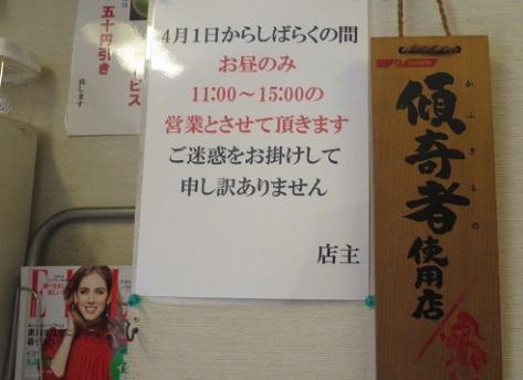 daishi16.jpg
