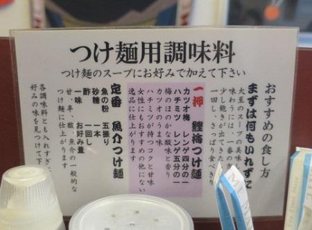 daishi20.jpg