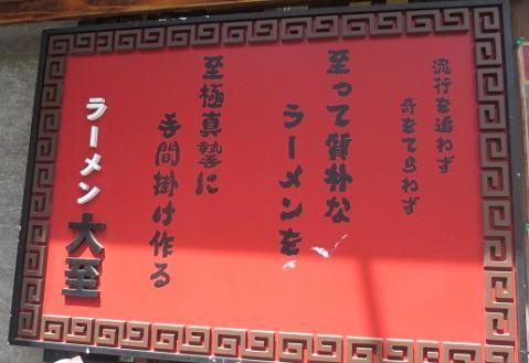 daishi5.jpg