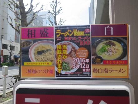 daishi9.jpg