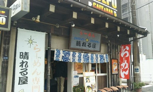 e-hareruya3.jpg
