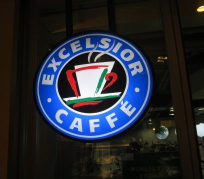 excelsior1.jpg