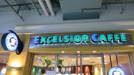 excelsior2.jpg