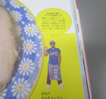 hangaku3.jpg