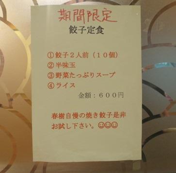 haruki10.jpg