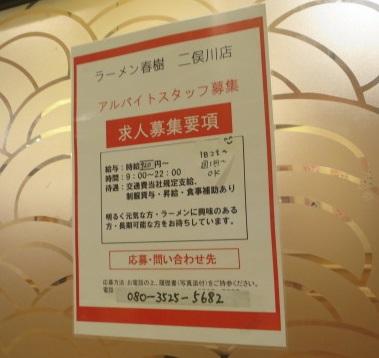 haruki11.jpg