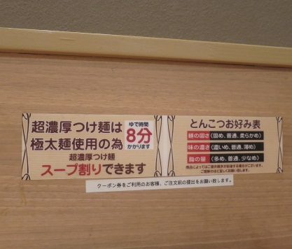 haruki13.jpg