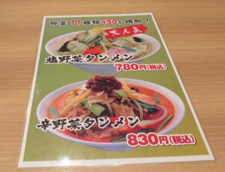 haruki14.jpg