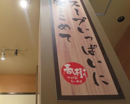 haruki22.jpg