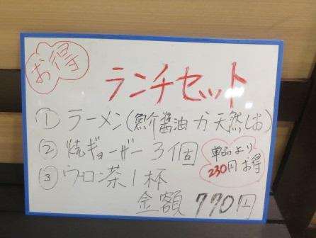 haruki5.jpg