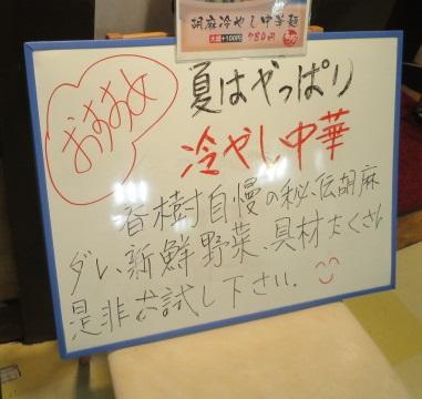 haruki6.jpg