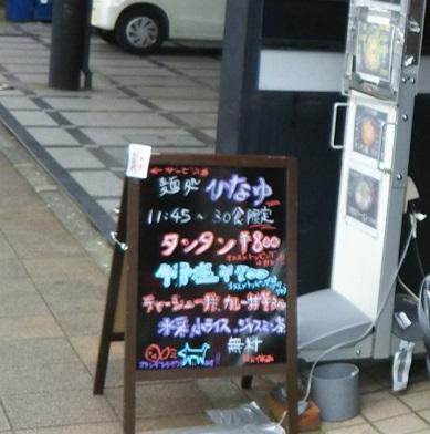 hinayu3.jpg