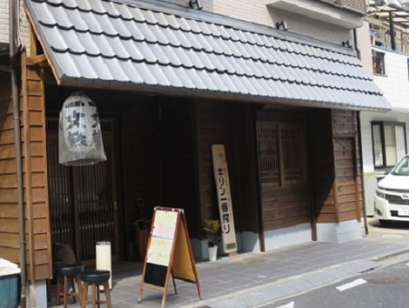 ichimon-nashi1.jpg