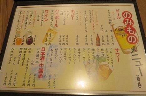 ichimon-nashi16.jpg