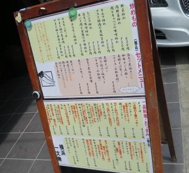 ichimon-nashi3.jpg