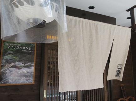 ichimon-nashi4.jpg