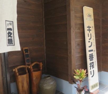 ichimon-nashi5.jpg