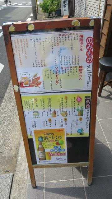 ichimon-nashi6.jpg