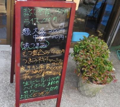 k-kamaura5.jpg