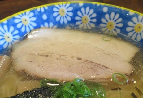 kamikaze46.jpg