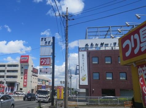 kamikaze57.jpg