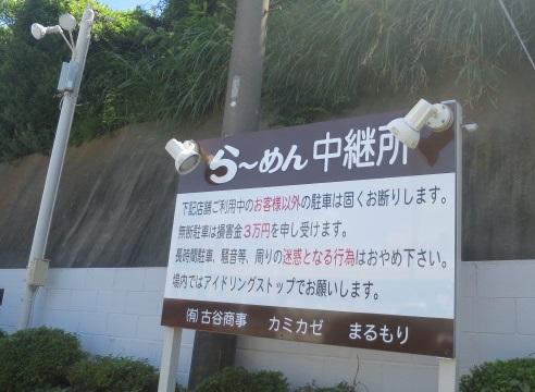 kamikaze8.jpg