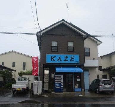 kaze-hon1.jpg