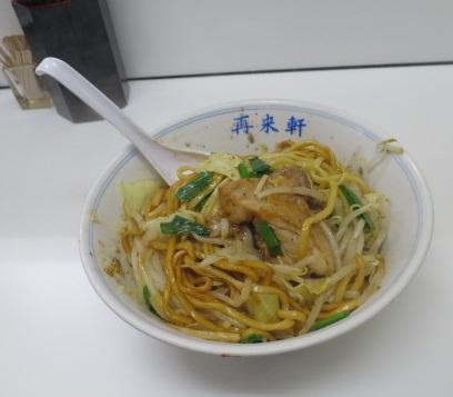 kaze-hon18.jpg