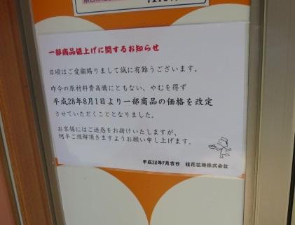 keika5.jpg