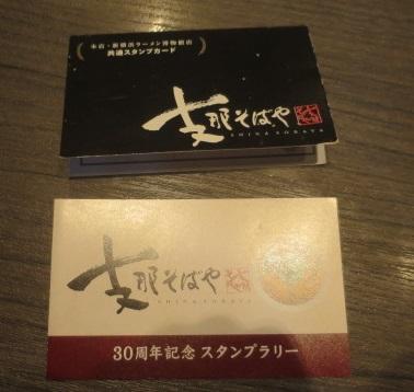 kinu-wai17.jpg