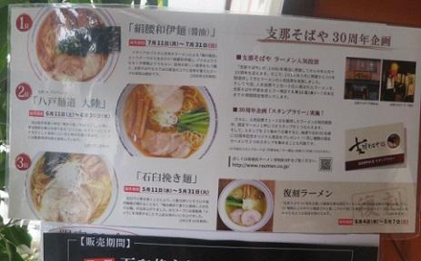 kinu-wai3.jpg