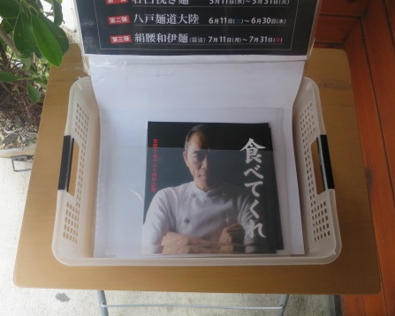 kinu-wai5.jpg