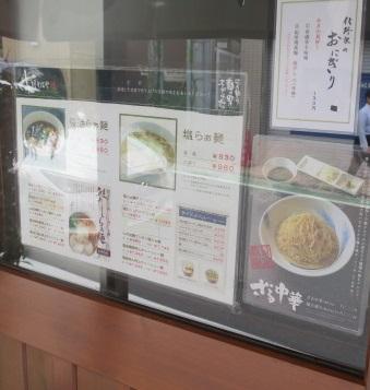 kinu-wai6.jpg
