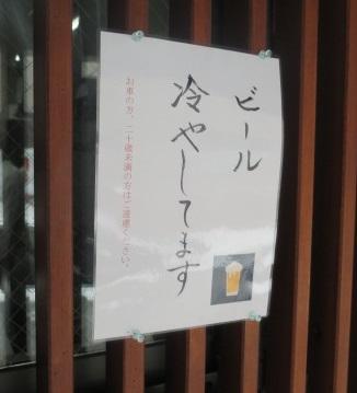 kinu-wai7.jpg