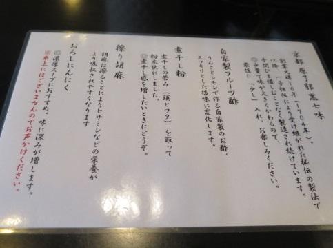 m-hamasei11.jpg
