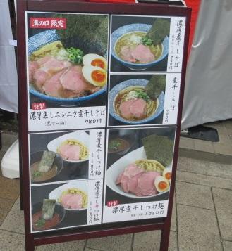 m-hamasei5.jpg