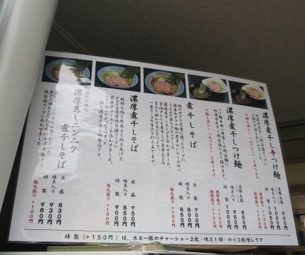m-hamasei7.jpg