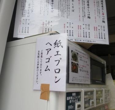 m-hamasei8.jpg