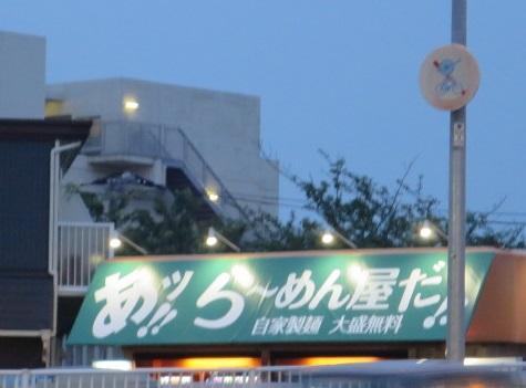 marumori4.jpg