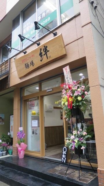 menba-kizuna2.jpg