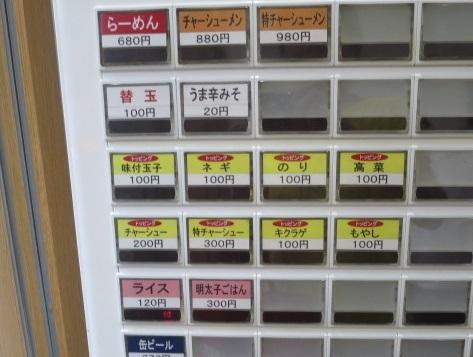 menba-kizuna4.jpg