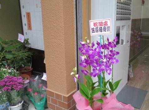 menba-kizuna6.jpg