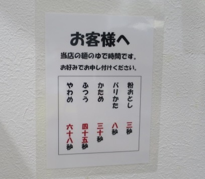 menba-kizuna7.jpg